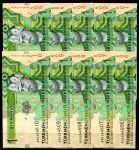10x Turkmenistán (P 29b) - 1 manat (2014) - UNC