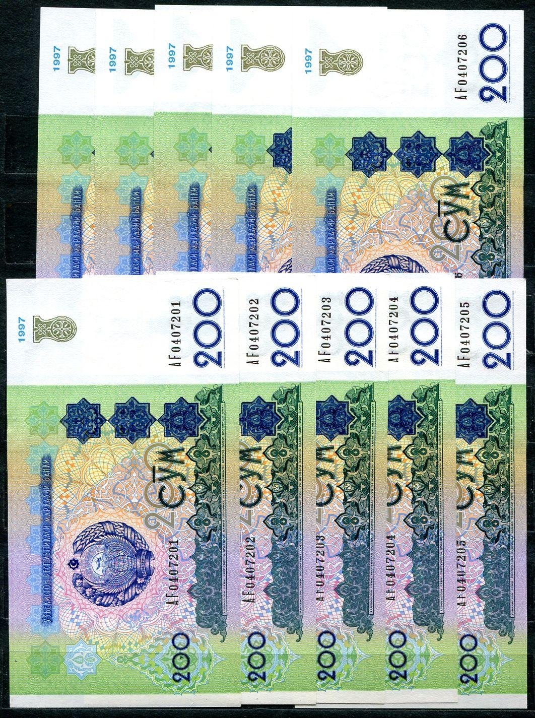 10x Uzbekistán (P80) - 200 Sum (1997) - UNC