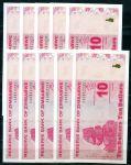 10x Zimbabwe - (94) 10 dollars (2009) - UNC