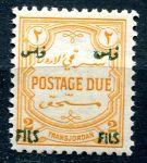 (1952) MiNr. P 39** - Jordánsko - porto