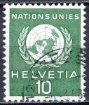 (1955) MiNr. 23 O - Švýcarsko - OSN - Znak OSN a plastika
