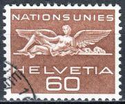 (1955) MiNr. 26 O - Švýcarsko - OSN - Znak OSN a plastika