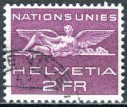 (1955) MiNr. 27 O - Švýcarsko - OSN - Znak OSN a plastika