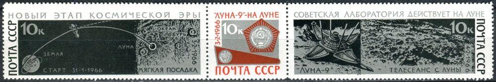 (1966) MiNr. 3296 - 3298 ** - SSSR - 3-pá - Měkké přistání Měsíční sondy Luna 9