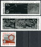 (1966) MiNo. 3296 - 3298 ** - USSR  - Soft landing of the moon probe Luna 9