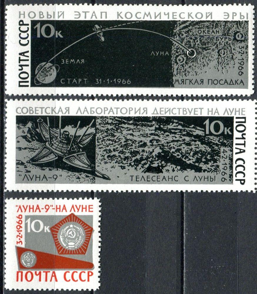 (1966) MiNr. 3296 - 3298 ** - SSSR - Měkké přistání Měsíční sondy Luna 9