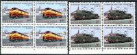 (1966) MiNr. 735 - 736 ** - Lucembursko - 4-bl -  FISAIC námětová filatelie - železnice