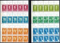 (1968) MiNr. 765 - 770 ** - Lucembursko - 10-bl - Letní olympijské hry, Mexico City