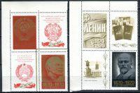 (1970) MiNr. 3749 - 3758 ** - SSSR - zn. + K - 100. narozeniny Vladimíra Lenina (II): Fotografie