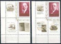 (1970) MiNr. 3749 - 3758 ** - SSSR - zn. + K - 100. narozeniny Vladimíra Lenina (II)