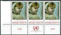 (1971) MiNr. 21 ** - OSN Ženeva - 3-pá - Mezinárodní škola Spojených národů