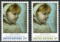 (1971) MiNr. 240 - 241 ** - OSN New York - Mezinárodní škola Spojených národů