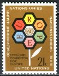 (1972) MiNr. 251 ** - OSN New York - 25. Hospodářská komise pro Evropu (EHK)
