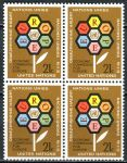 (1972) MiNr. 251 ** - OSN New York - 4-bl - 25. Hospodářská komise pro Evropu (EHK)