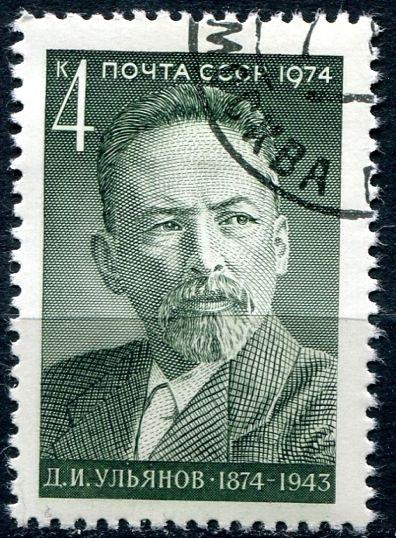 (1974) MiNr. 4264 - O - SSSR - Dmitrij Uljanow