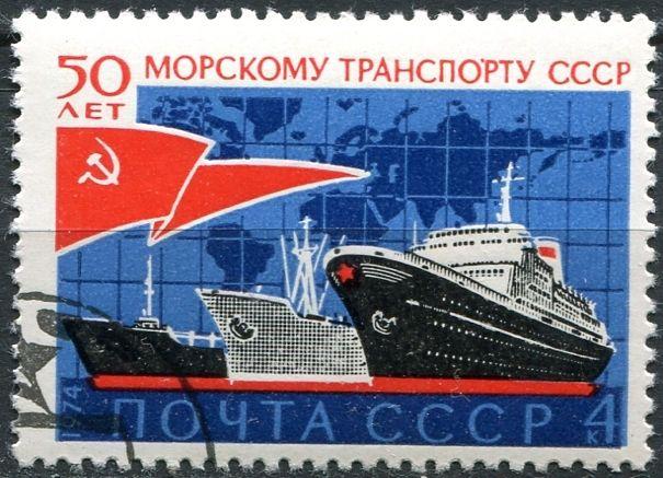 (1974) MiNr. 4299 - O - SSSR - Námořní plavba SSSR