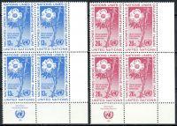 (1975) MiNr. 287 - 288 ** - OSN New York - 4-bl - rohová - Mírová opatření OSN
