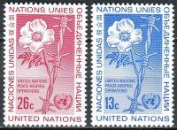 (1975) MiNr. 287 - 288 ** - OSN New York - Mírová opatření OSN