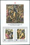 (1978) A 2334 - 2335 A ** - Československo - Světová výstava pošt. známek PRAGA