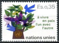 """(1978) MiNr. 72 ** - OSN Ženeva - """"Žít spolu v míru"""""""