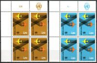 (1978) MiNr. 76 - 77 ** - OSN Ženeva - 4-bl - Mezinárodní organizace pro civilní letectví (ICAO)