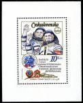 (1979) A 2364 A ** - Československo - Interkosmos - I. výročí letu SSSR - ČSSR