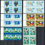 (1979) MiNr. 1 - 6 ** - OSN Vídeň - 4-bl - Známky: vlajky, OSN