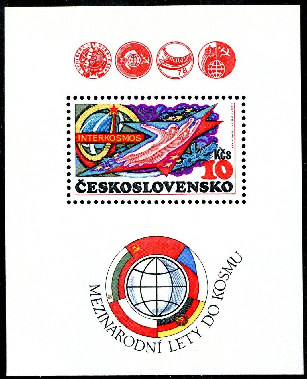 (1980) A 2434 A - II. typ  ** - Československo - Interkosmos
