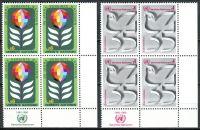 (1980) MiNr. 12 - 13 A ** - OSN Vídeň - 4-bl - 35 let Organizace spojených národů (OSN)