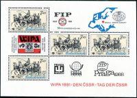 (1981) A 2489  ** - Československo - Výstava poštovních známek WIPA