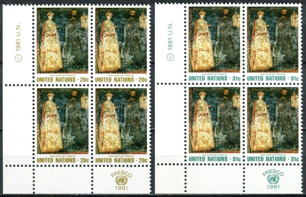(1981) MiNr. 369 - 370 ** - OSN New York - 4-bl - Umělecká díla pro OSN (VII)
