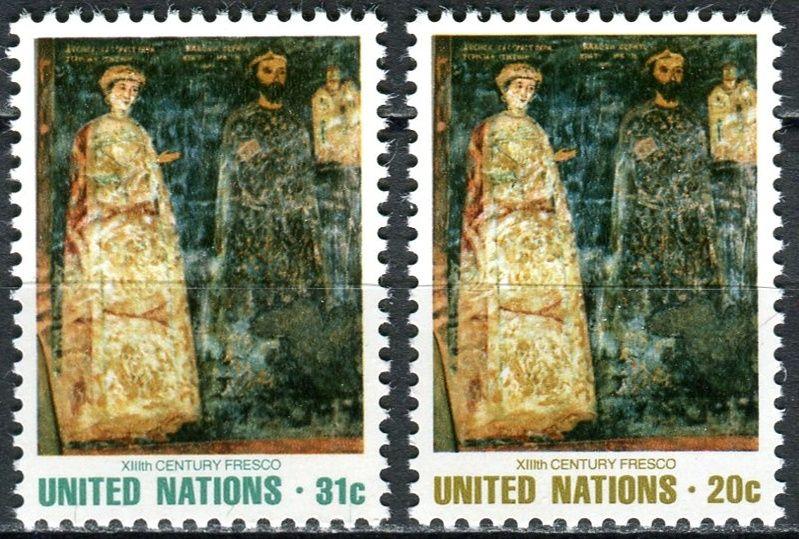 (1981) MiNr. 369 - 370 ** - OSN New York - Umělecká díla pro OSN (VII)