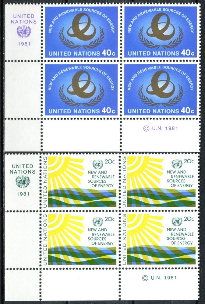 (1981) MiNr. 371 - 372 ** - OSN New York - 4-bl - Konference OSN o nových a obnovitelných zdrojích energie, Nairobi