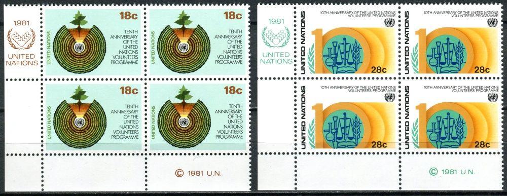 (1981) MiNr. 389 - 390 ** - OSN New York - 4-bl - 10 let program rozvojové pomoci OSN