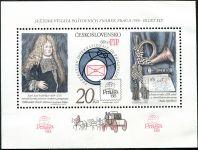 (1986) A 2747 C ** - Československo - Praga 1988 - 60 let FIP