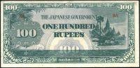 Barma - Japonská okupace (P 17) - 100 rupií (1944) - 1/1