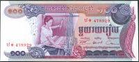 Kambodža (P 15a) - 100 Riels (1972) - UNC