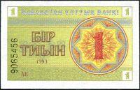 Kazachstán (P 1c) - 1 Tyin (1993) - UNC