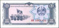 Laos (P 25b) - 1 Kip (1988) - UNC (vyplněné písmeno)