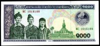 Laos (P 32) - 1000 Kip (2003) - UNC