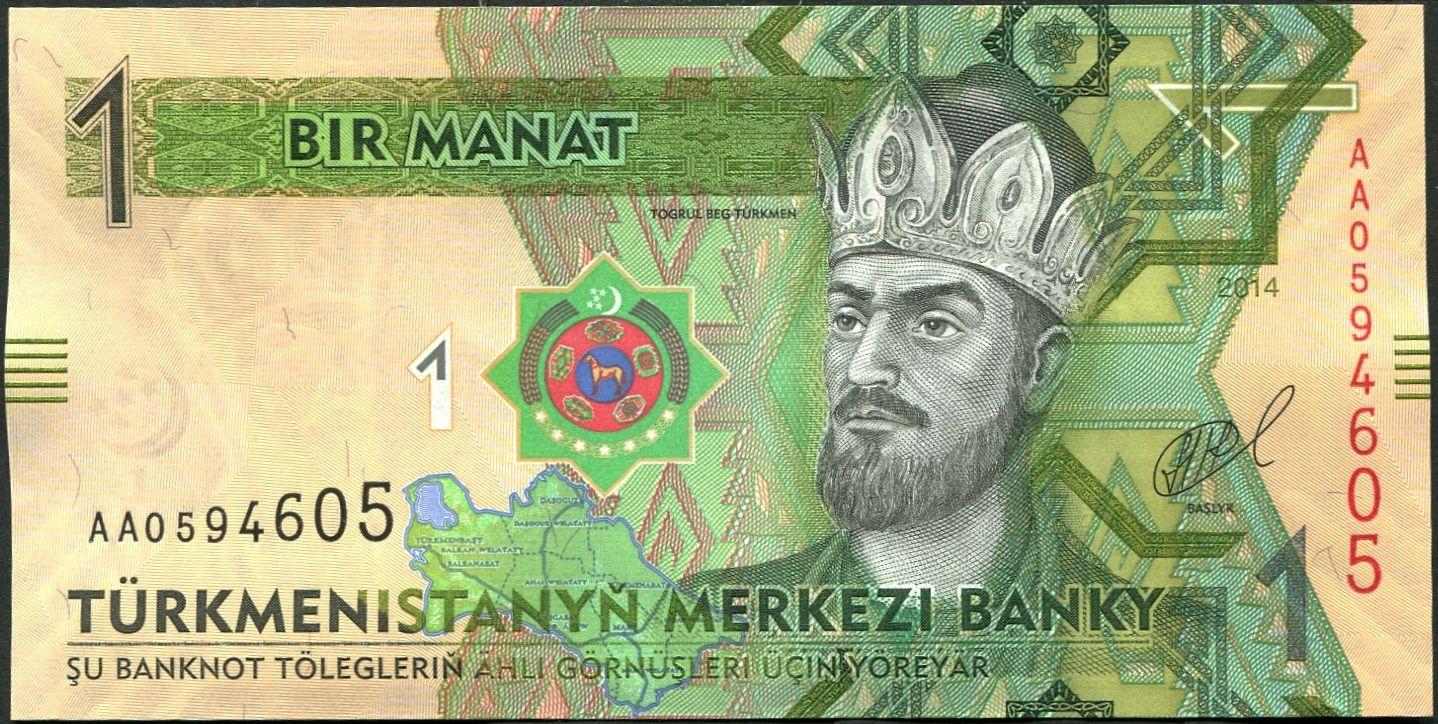 Turkmenistán (P 29b) - 1 manat (2014) - UNC