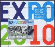 (2010) A 623 ** - Česká republika - EXPO Šanghai