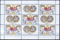 (2010) MiNr. 635 ** - Czech Republic - SHEET - postage stamps