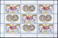 (2010) PL 636 ** - Česká republika - Společné vydání s Lucemburskem
