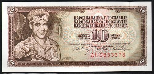 Jugoslávie - (P82c) 10 DINARA 1968 - UNC
