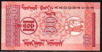 Mongolsko - (P49) - 10 mongo 1993 - UNC