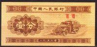 Čína (P860c) - 1 fen (1953) - UNC