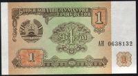 Tádžikistán (P1) - 1 rubl (1994) - UNC