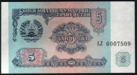 Tádžikistán (P2) - 5 rublů (1994) - UNC