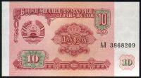 Tajikistan (P3) - 10 rublů (1994) - UNC